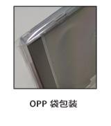 OPP袋包装